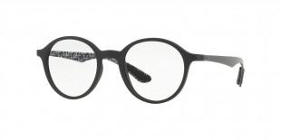 Ray Ban RX8904 5263 عینک طبی مردانه ریبن